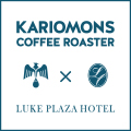 「LUKE PLAZA HOTEL」×「KARIOMONS COFFEE ROASTER」コラボレーション